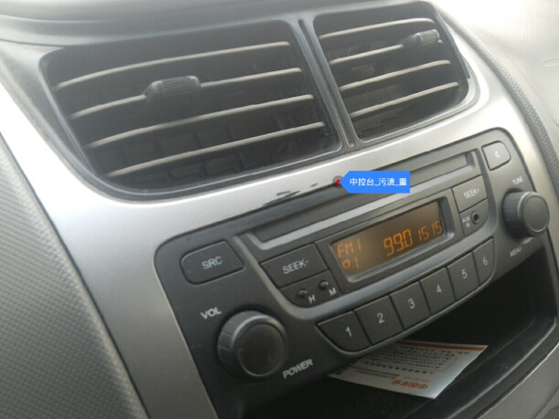 雪佛兰 赛欧 2010 赛欧 2010款 三厢 1.2l 手动理想版