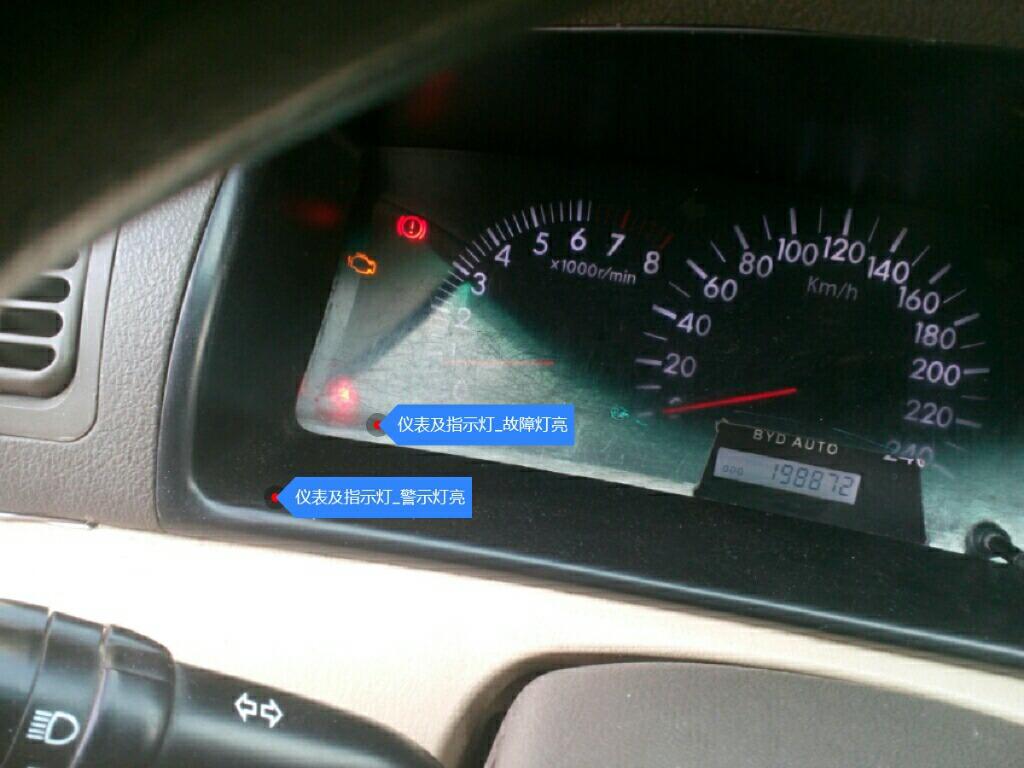 发动机启动需多次启动 2.仪表及指示灯 警示灯亮 3.